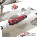 baskili_sport-car