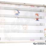 bebekler515-7-zebra-perde